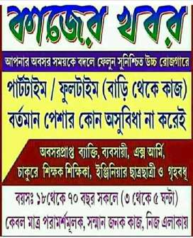 Very good opportunity