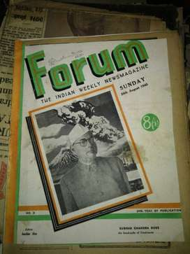 Sunday 26th August 1945 fourm weekly with subash antique n vintage