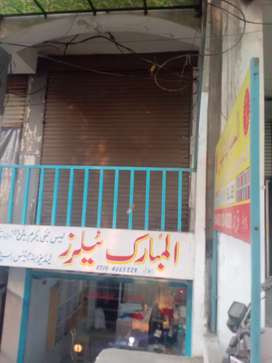 Shop for rent in Faisal towm