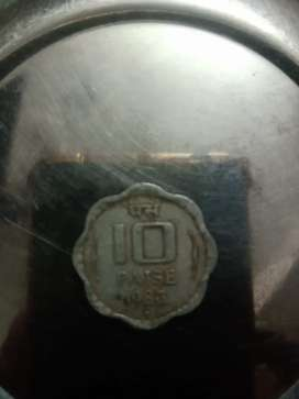 Old coin 10 paisa