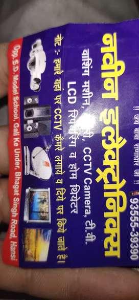 LED LCD repairing DTH Dish TV Tata Sky free to air repair