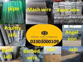 barbed wire, mash wire, steel wire, electric fence, jali, Razor wire