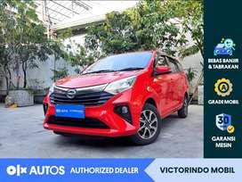 [OLXAutos] Daihatsu Sigra 2020 1.2 R A/T Bensin Merah #Victorindo