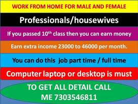 Gear Up!! JOB vacancy - work from home- Earn up-to 23000/- per month!!