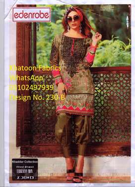 Best Quality Women Replica Suits