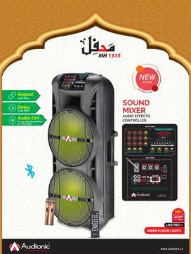 All Types of Speakers Available In Wholesale Rates Rawalpindi Dav road