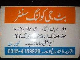 BUTT G COOLING CENTER IN SHADBAGH LAHORE.