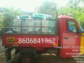 Thrissur Water supply connection route with vehicle..