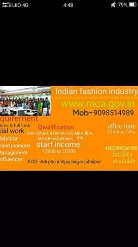 Indian brand pramiting