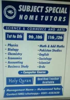 Home tuition Lahore