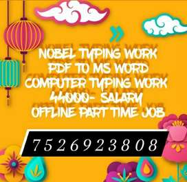 Do you want earning from home join data typing work