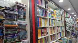 Canteen, Books and Uniform Shop Contract