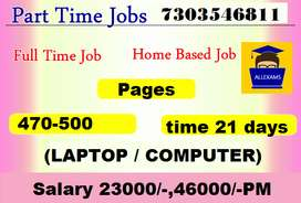 Part time Jobs Salary Rs 23000 per assignment .