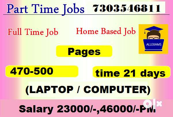 Part time Jobs Salary Rs 23000 per assignment . 0