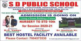 S D public School Nauranga chautham khagaria