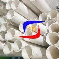Jual Pipa PVC Putih, Distributor Pipa Murah