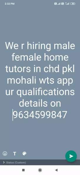 Brain storm home tuition  hiring