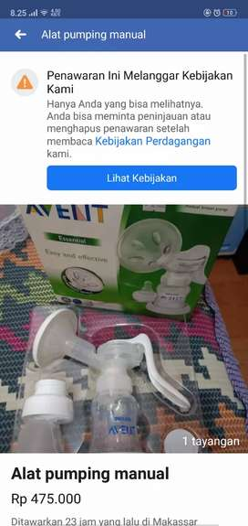 Avent Pumping Manual