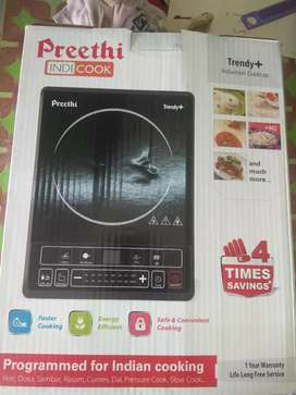 Preeti  Trend+  induction  stove