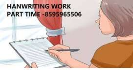 HOME BASED HANDWRITING WORK -PART TIME