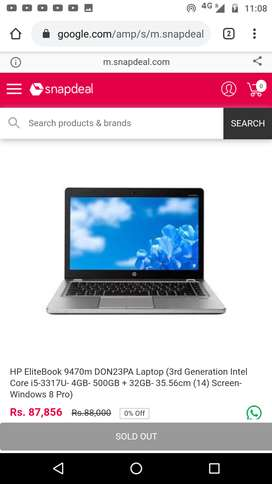 Hp Elitebook i5 processor Snapdeal price ₹880000.  warranty available.