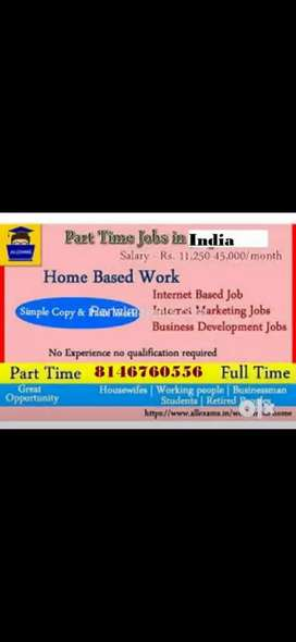 Contact us, for the job you are in to simple data home based business