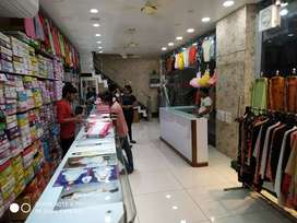 GARMENTS SHOP