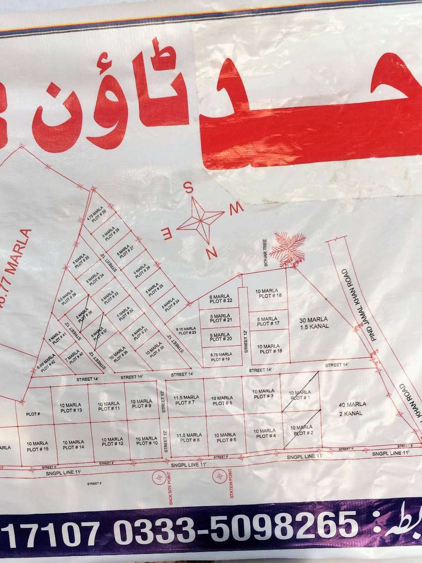 Plots for sale in marlas and kanal 0