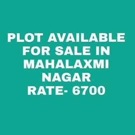 Plot available for sale in mahalaxmi nagar