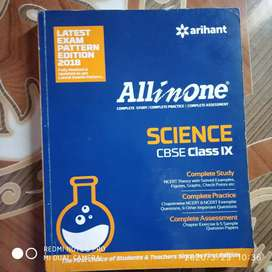 Science all in one for 9th standard