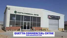 shop for shorom quetta commercial