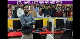 Requirements in jio company