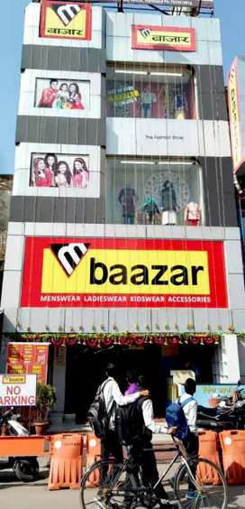 M Bazar mall Ranchi