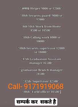 For jobs contact us fast.