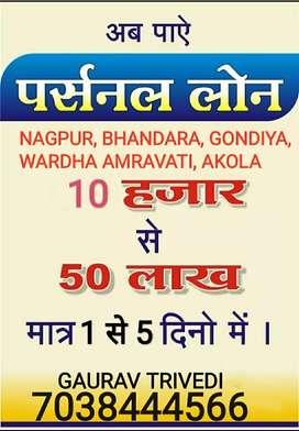 Instant Personal loan 10 min 1 lakh