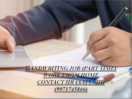 HANDWRITING JOB -PART TIME WORK FROM HOME