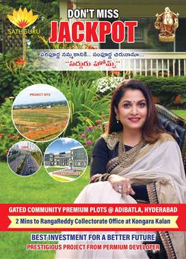 Sathguru HMDA Plots for sale in Adibatla with Bank loan facility.