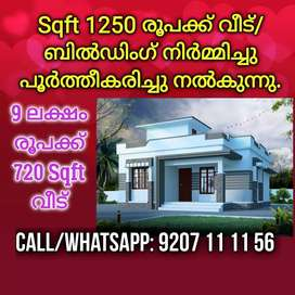 ₹1250/Sqft House/Building Full Finishing Work with Materials.