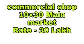 Shop sale Sector -127 Gillco Mohali