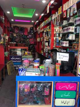 Mobile shop and sports