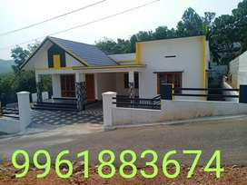 New.house.kodungoor.town.bank.loan.facilityes