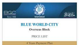 OVERSEAS BLOCK BLUE WORD CITY