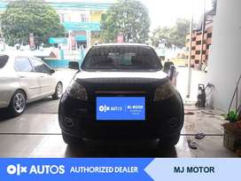 [OLX Autos] Toyota Rush 1.5 G MT 2012 HITAM #MJ Motor