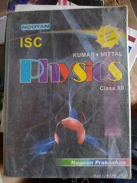 Physics 12th (Nootan)