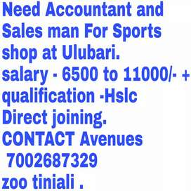 Require urgently sales boy for Sports goods showroom at Ulubari