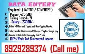 An Excellent Opportunity For English Typing Workers! Earn  23000/-