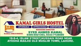 kamal girls hostel