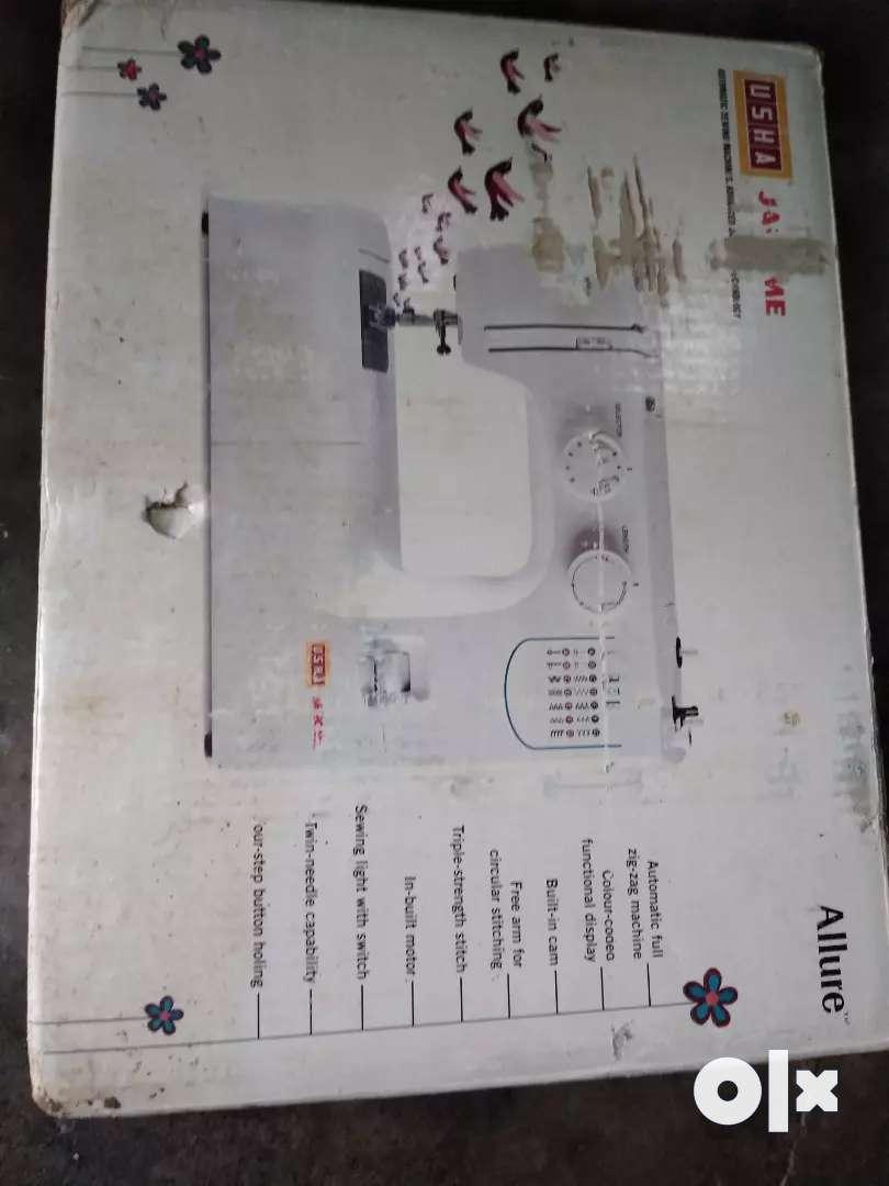 Sewing machine 0