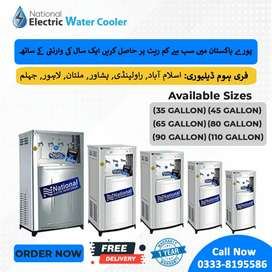 Electric water cooler water cooler special offer
