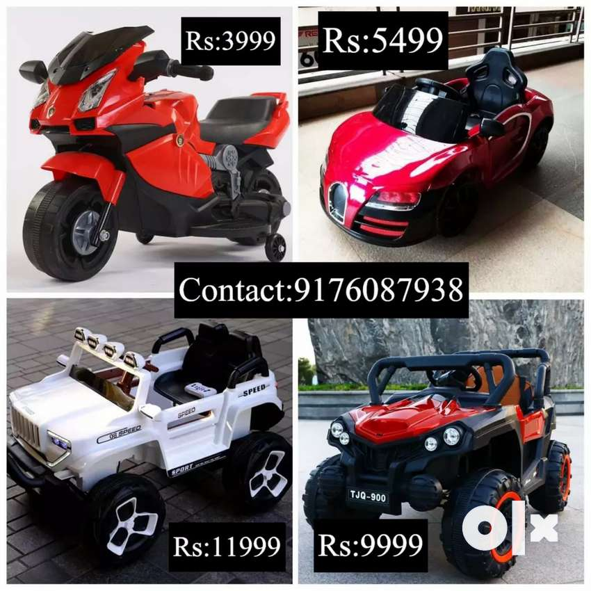 Kids rechargeable battery car bikes jeeps toys available kids driving